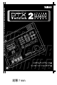 Yamaha 2.0 Information manual - Page 1