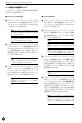 Yamaha 2.0 Information manual - Page 14