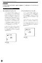 Yamaha 2.0 Information manual - Page 6