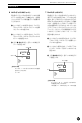 Yamaha 2.0 Information manual - Page 7