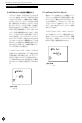 Yamaha 2.0 Information manual - Page 8