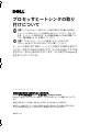 Dell PowerEdge M1000e Installation manual - Page 5