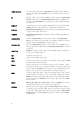 Dell PowerEdge M620 Glossary - Page 112