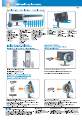 Dell W2300 Quick setup manual - Page 2
