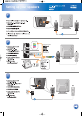 Dell A215 - PC Multimedia Speakers Setup manual - Page 1