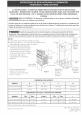 Frigidaire GLEB27M9EBB Installation instructions manual - Page 7