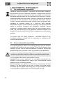 Smeg CO61CMP Manual - Page 6