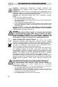 Smeg S45MX Bedienungsanweisung - Page 6