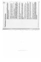 Smeg PI18S Usermanualmanual - Page 3
