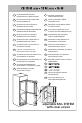 Smeg CR325APL1 Manual - Page 8