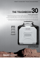 Panasonic Toughbook CF-30C3DAZBM Specifications - Page 1