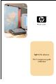 HP 1100xi - LaserJet B/W Laser Printer Reference - Page 1