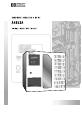 HP 330 Hardware manual - Page 1