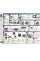 HP 4110 Install manual - Page 1