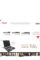 HP Color LaserJet 2830 Quick setup - Page 1