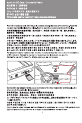 HP Deskjet F310 Quick start manual - Page 4