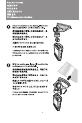 HP Deskjet F310 Quick start manual - Page 5