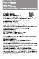 HP Deskjet F310 Quick start manual - Page 7