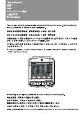 HP Deskjet F310 Quick start manual - Page 8