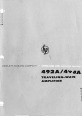 HP 492A Operating and service manual - Page 2