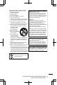 JVC Everio GZ-MS250U Basic user's manual - Page 3
