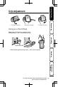 JVC Everio GZ-MS250U Basic user's manual - Page 7