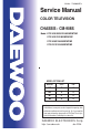 Daewoo DTR-1420ME Service manual - Page 1
