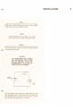 HP 9120A Operating manual - Page 7