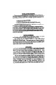 Adcom GFA-5225 Owner's manual - Page 4