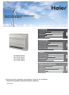 Quietside QSCE-243 Manuals and User Guides, Air Conditioner Manuals